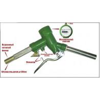 Petroll LLY-25 Пистолет заправочный кран раздаточный со счетчиком